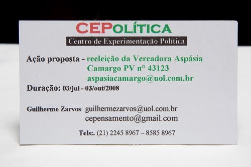 Convite Zarvos